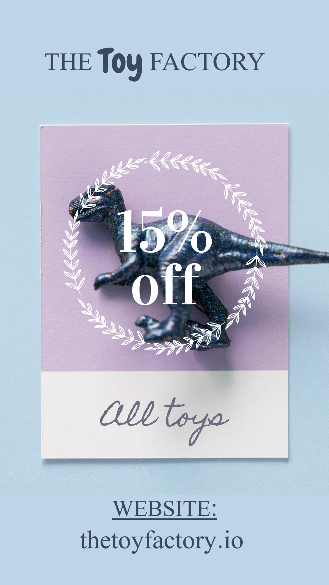 The toy factory 15% off